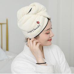 Home Simply - 刺绣速干头髪毛巾