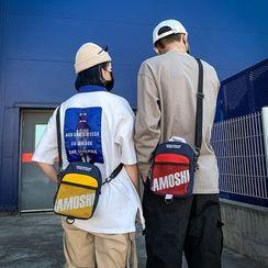 Carryme - Mesh Pocket Contrast Color Crossbody Bag