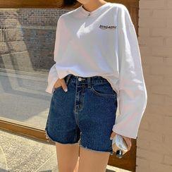 MERONGSHOP - High-Waist Distressed Denim Shorts