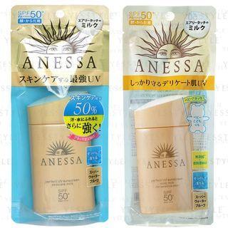 Shiseido - Crème solaire lait Perfect UV Anessa SPF50+