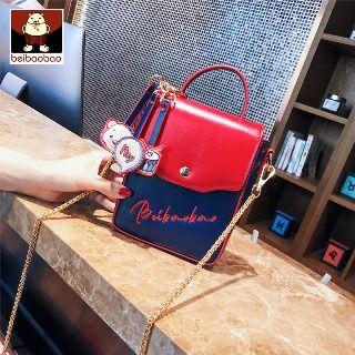 BeiBaoBao(ベイバオバオ) - Faux-Leather Color-Block Satchel