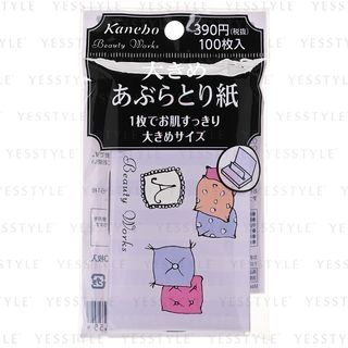 Kanebo 佳丽保 - Beauty Works Oil Blotting Paper Large