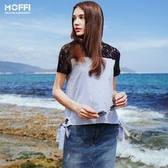MOFFI - Lace-Panel Striped T-Shirt