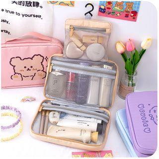 Momoi - Travel Animal Print Makeup Bag