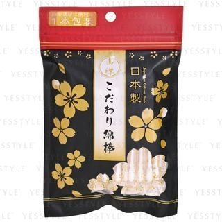 SANYO - Premium Individual Pack Cotton Buds
