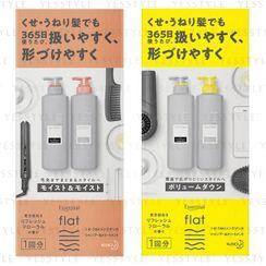 Kao - Essential Flat Shampoo & Treatment Trial Set 15ml x 2 - 2 Types