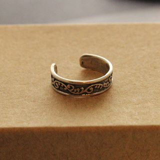 BAST - Embossed Ring