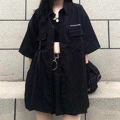 Omolon - Elbow-Sleeve Shirt / Mini A-Line Skirt / Chain Strap Belt