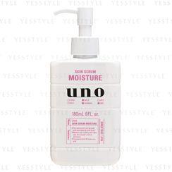 Shiseido - Uno Skin Serum Moisture