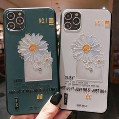 Hidog - Floral Print Phone Case - iPhone 7 / 8 / 7 Plus / 8 Plus / X / XR / XS / XS Max / 11 / 11 Pro / 11 Pro Max
