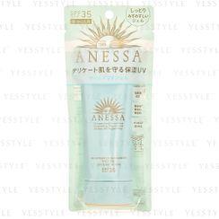 Shiseido 資生堂 - Anessa Moisture UV Sunscreen Mild Gel SPF 35 PA+++