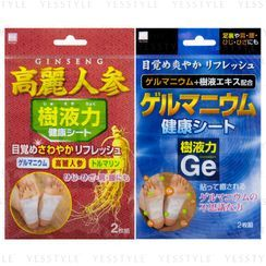 Kokubo - Detox Foot Pads 2 pcs - 3 Types