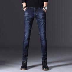 PEPP - Straight-Cut Jeans