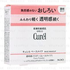 Kao - Curel Face Powder
