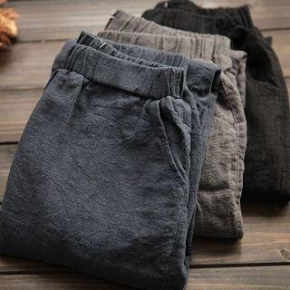 Tiny Times - Plain Harem Pants