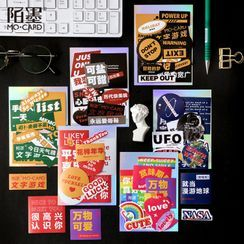 Carche - Lettering / Chinese Characters PVC Sticker