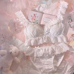 Prinsis - Set: Lace Trim Bra + Panties