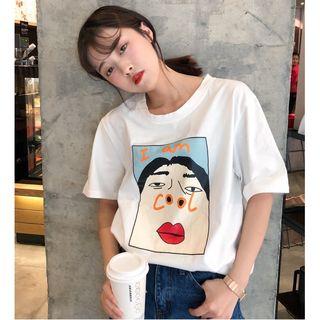Whoosh - Camiseta de manga corta estampada