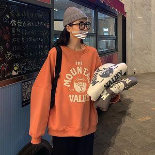 Kukaro - Mountain Print Pullover