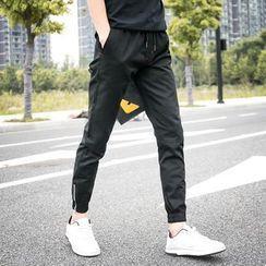Kieran - Slim Fit Pants