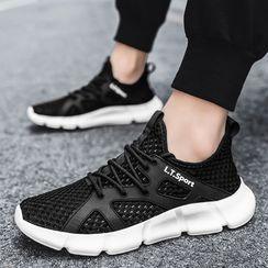 Auxen - Lettering Platform Sneakers