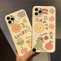 Huella - 好运恐龙 / 鸭子手机壳For iPhone SE / 7 / 7 Plus / 8 / 8 Plus / X / XS / XR / XS Max / 11 / 11 Pro / 11 Pro Max