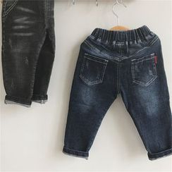 Peperoncino - Kids Washed Jeans