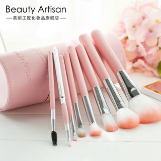 Beauty Artisan(ビューティアーティザン) - Makeup Brush Set