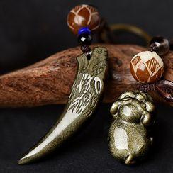 Kessho - 石小豬及飾珠鑰匙扣