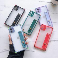 TreaSURE - Translucent Back Stand Phone Case - iPhone 11 Pro Max / 11 Pro / 11 / SE / XS Max / XS / XR / X / SE 2 / 8 / 8 Plus / 7 / 7 Plus