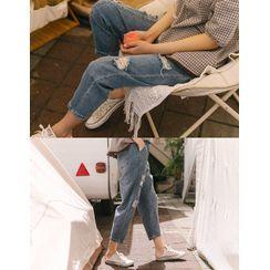 GOROKE - Band-Waist Distressed Harem Jeans