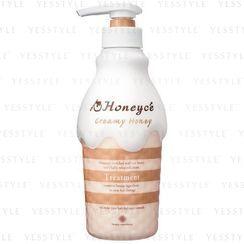 BENE - Honeyche Creamy Honey Treatment