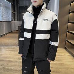 Andrei - Lettering Color Block Zip Jacket