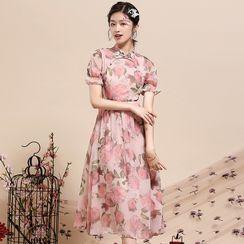 Ozipan - Puff-Sleeve Mandarin Collar Floral Midi A-Line Dress