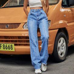 Satinoah - High-Waist Straight-Leg Jeans