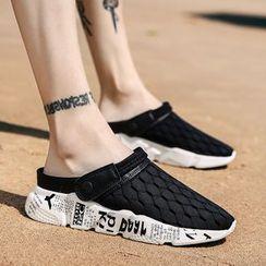 Bendion - Lettering Mules Sneakers