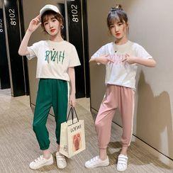 PAM - 小童套裝: 短袖字母T裇 + 運動褲