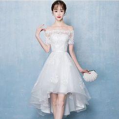 Mar de Amor - Short-Sleeve High-Low Prom Dress