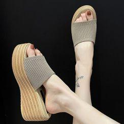 Weiya - Platform Wedge Slide Sandals