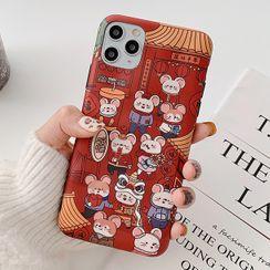 Aion - 鼠兆丰年11Pro/Max苹果X/XS/XR适用手机壳iPhone7p/8plus创意硅胶
