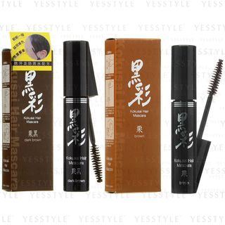 Amorous - Kokusai Hair Mascara - 2 Types