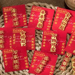 JIMO - Chinese Characters Alloy Brooch