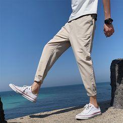 Ninine - Plain Cropped Tapered Pants