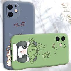 Saphir - Animal Print Phone Case - iPhone 11 Pro Max / 11 Pro / 11 / SE / XS Max / XS / XR / X / SE 2 / 8 / 8 Plus / 7 / 7 Plus