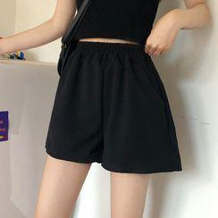 Rorah - Wide-Leg Shorts