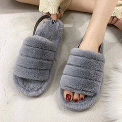 Weiya - Fluffy Home Slippers