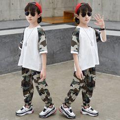 PAM - Kids Set: Short-Sleeve Camouflage Raglan T-Shirt + Pants
