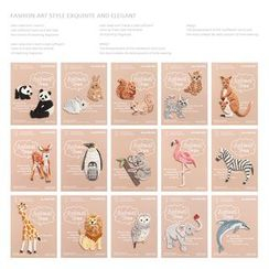 Embroidery Kingdom - 动物补丁 (多款设计)