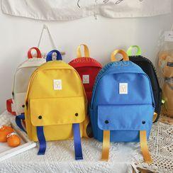 Trendy Spot - Kids Lettering Nylon Backpack