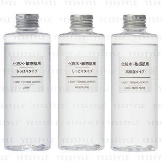 MUJI - Sensitive Skin Light Toning Water 200ml - 3 Types